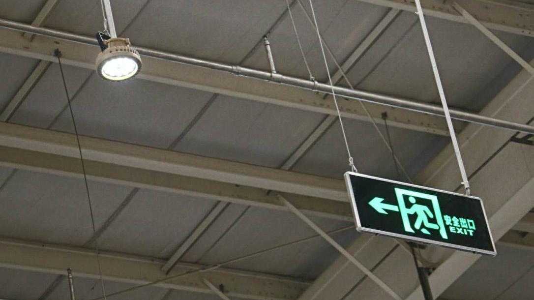大型工厂LED防爆应急照明灯