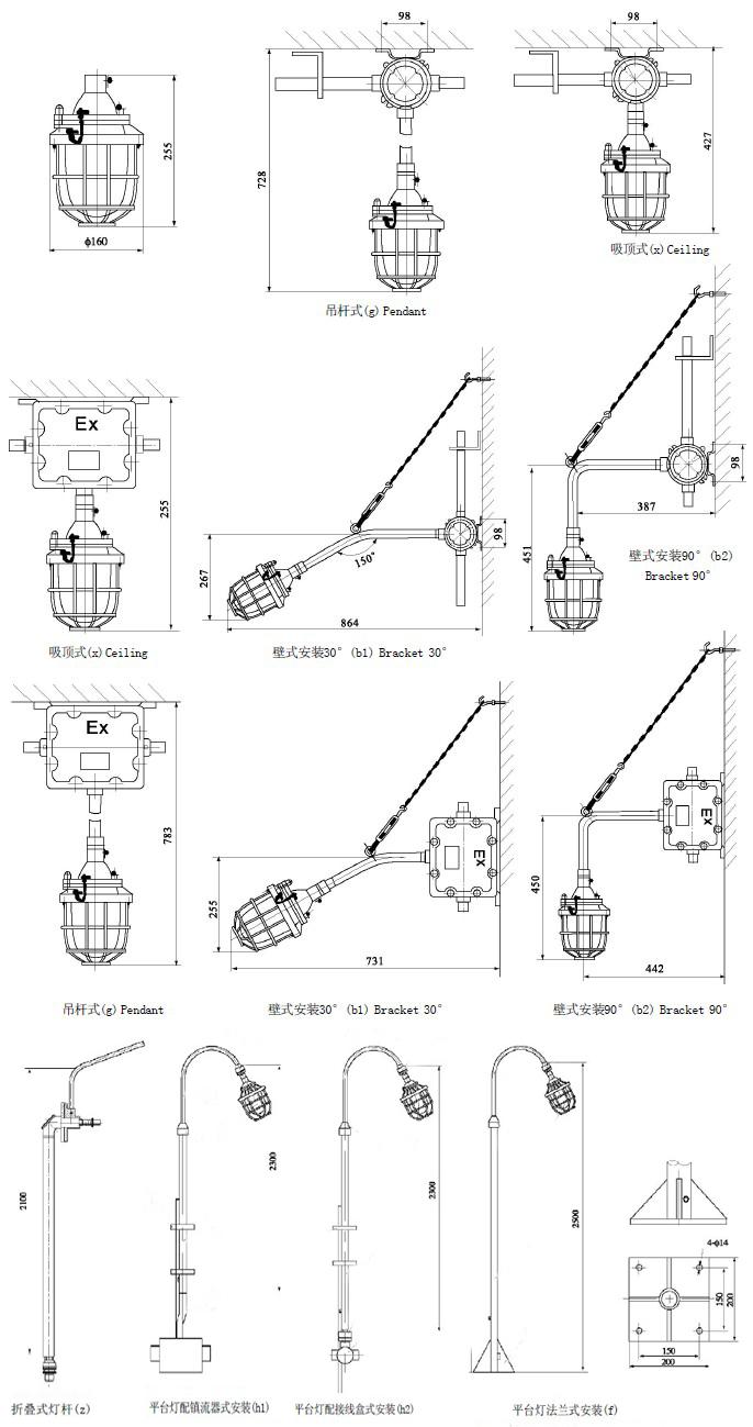 BCG59 一体式防爆灯